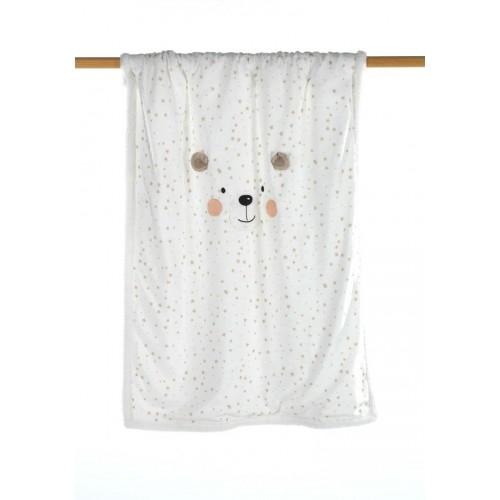CARINHO - J75 [Cobertor - Blanco]